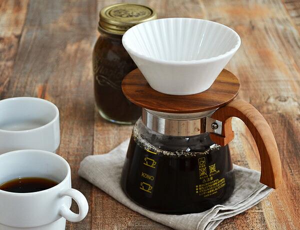 カフェ 雑貨 コーヒードリッパー