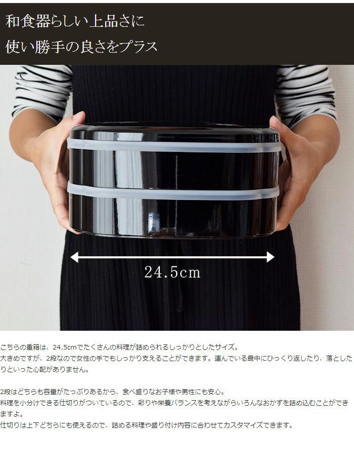 和モダンオードブル もっこう型  2段重 24cm 仕切り付き