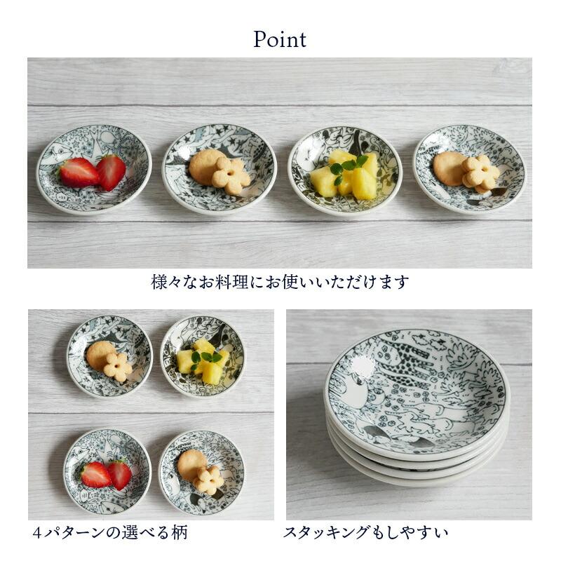 小皿 10cm いきもののなかま