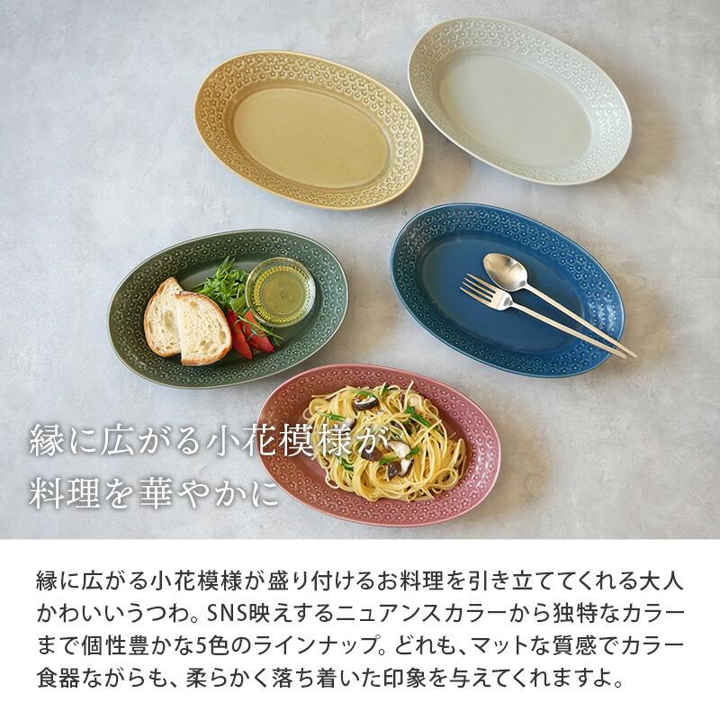 サラダボウル、煮物鉢に最適