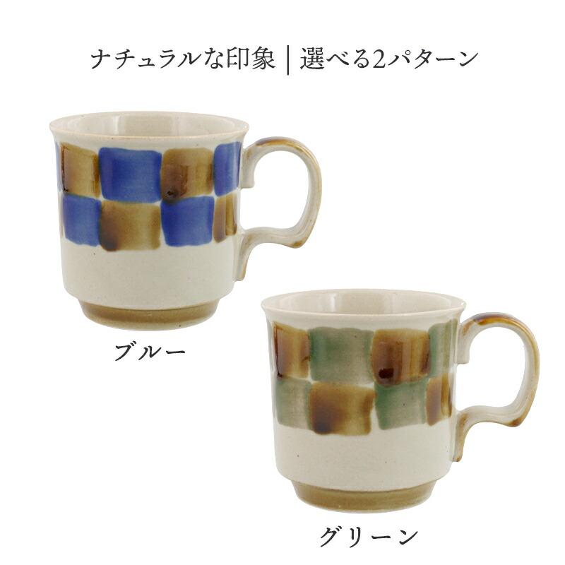 ブルーとグリーンのスタックマグカップ