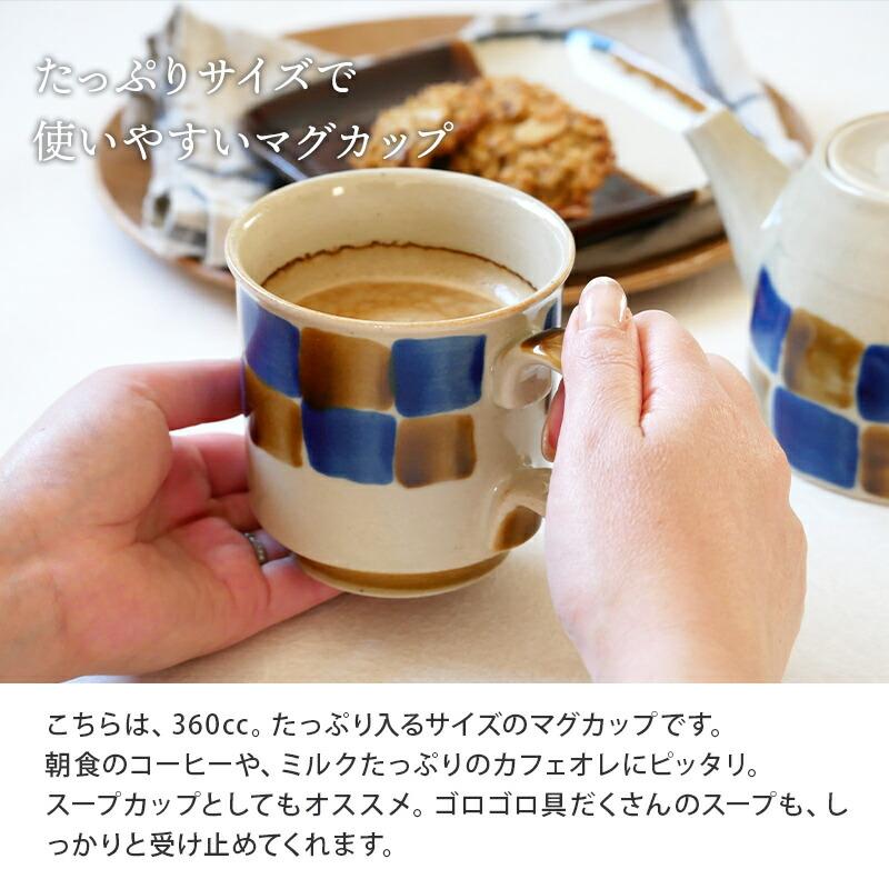 コーヒー、紅茶、日本茶にもおすすめ