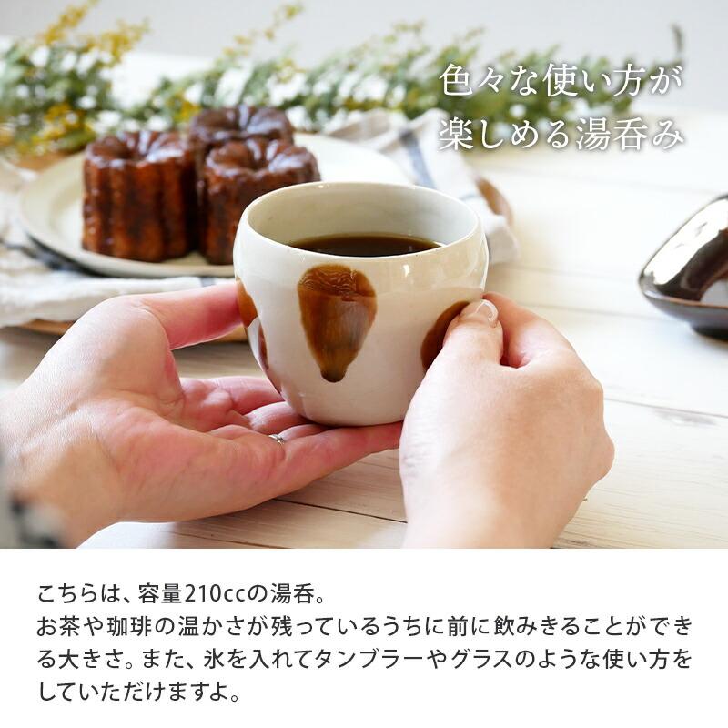 カフェごはんにぴったりなおしゃれな和食器
