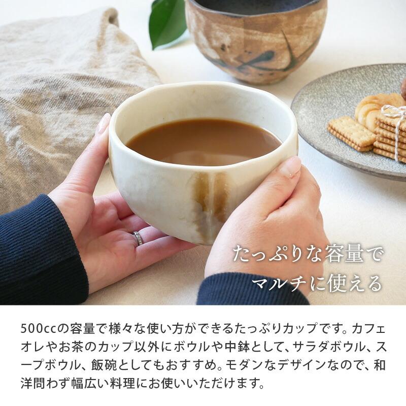 和カフェごはんにぴったりなおしゃれなボウル