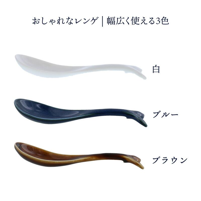 ひっかけレンゲ クジラ 15cm 蓮華