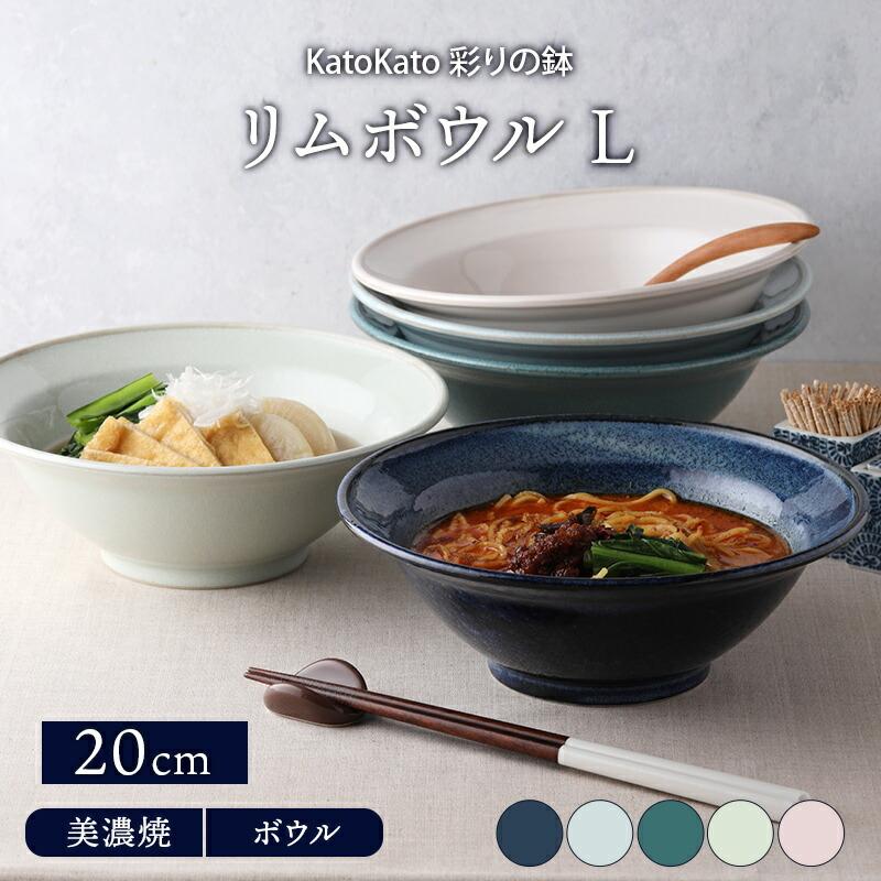 katokato 彩りの鉢