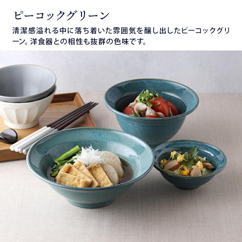 シンプルで使いやすい大鉢です