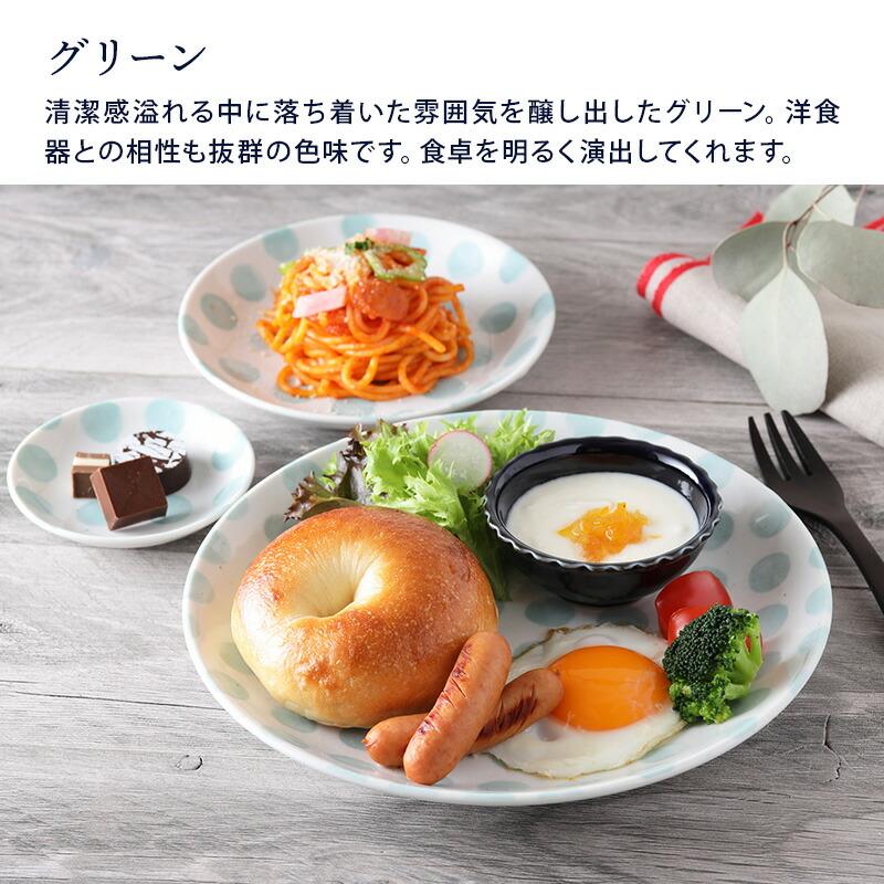シンプルで使いやすいお皿です