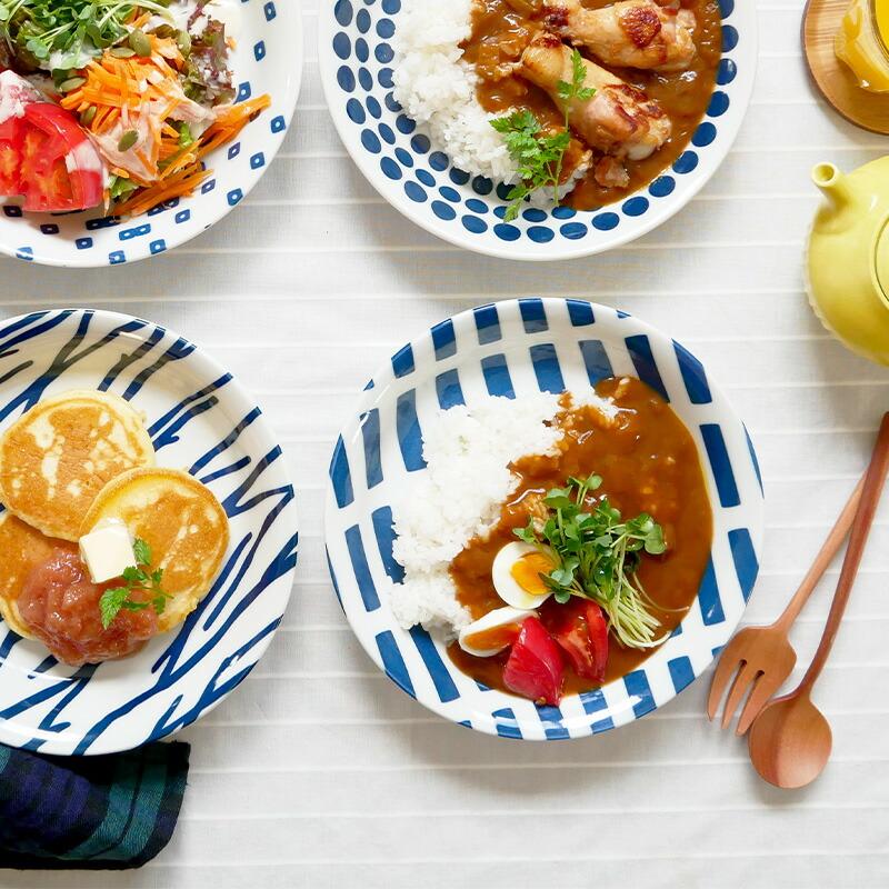 北欧風pattern 食器カレー皿
