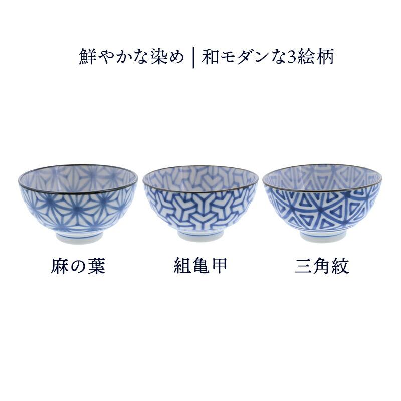 お茶碗 11.5cm 伝統文様