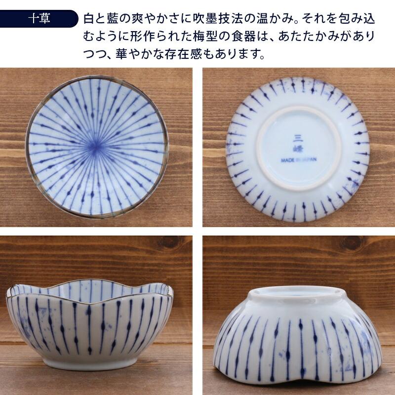 白と青のさわやかな十草模様は和食器でも人気柄