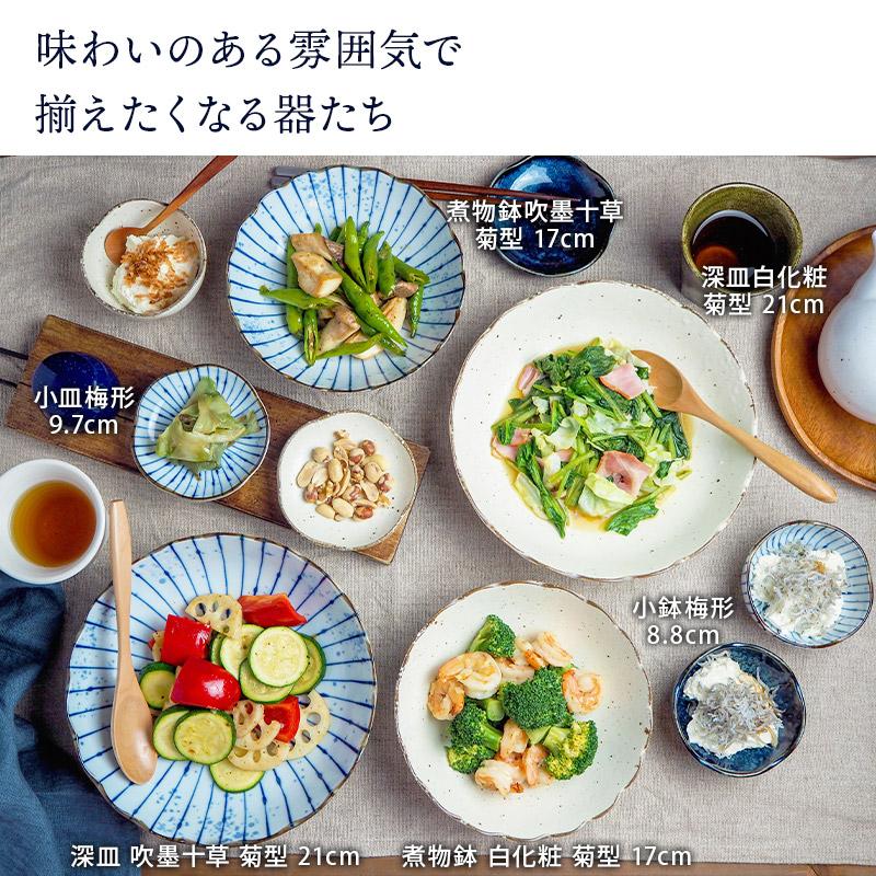 和食、洋食にもぴったり