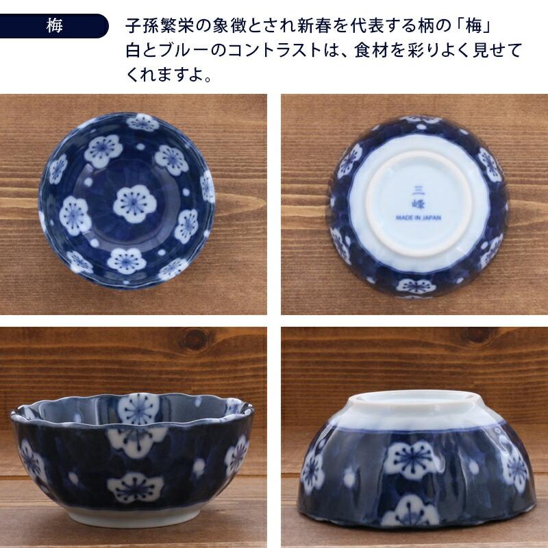 梅模様は和食器の伝統柄です