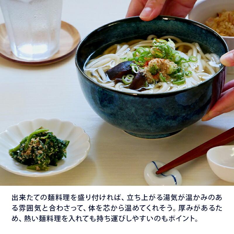 洋食・洋食器にもあう青の和食器