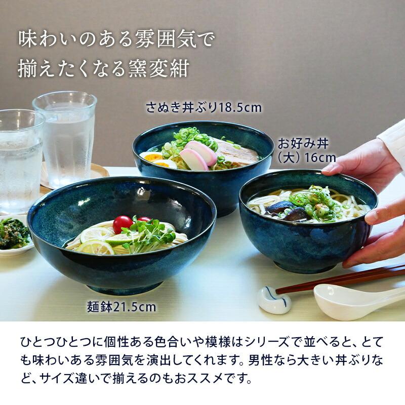 うどん丼ぶり、ラーメン鉢に最適
