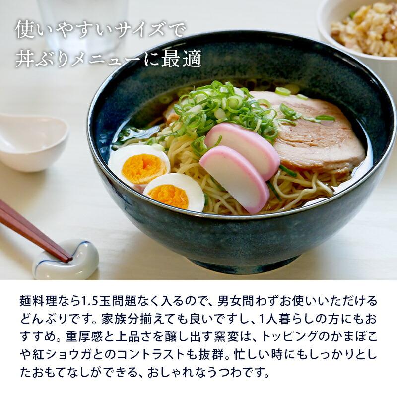料理が映えるブルーの和食器