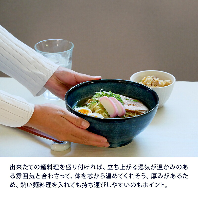18.5cmの丼は丼もの、麺鉢に最適