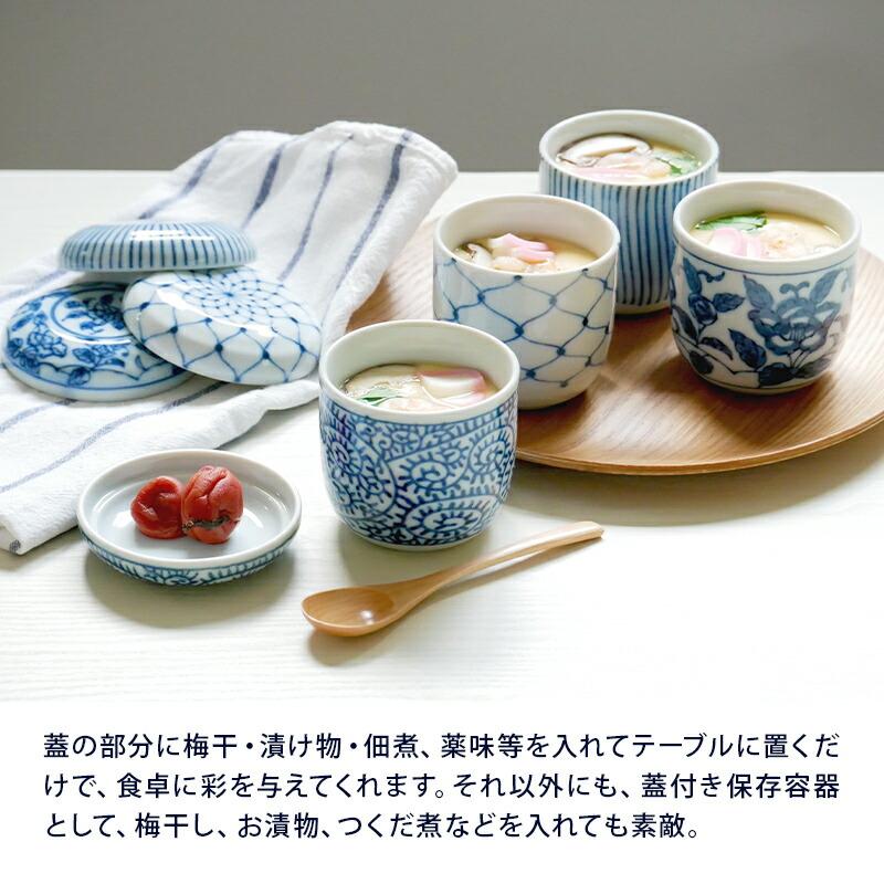 和カフェ風のおしゃれな和食器