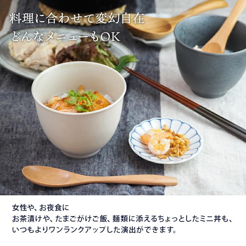 ご飯茶碗、ミニ麺鉢などいろいろな料理に使えます