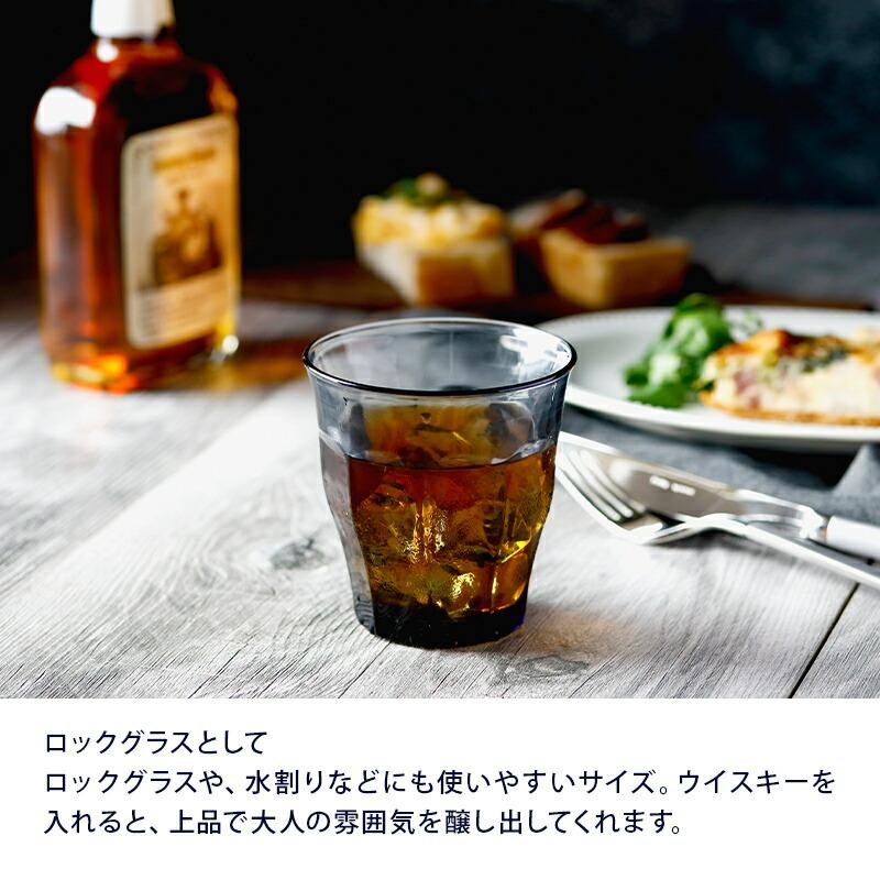 ロックグラス・水割りなど酒器グラスとしてもおすすめ