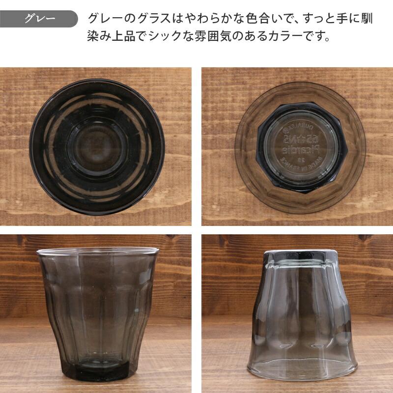 カフェ食器の定番グラスはお水やお茶のコップとして最適