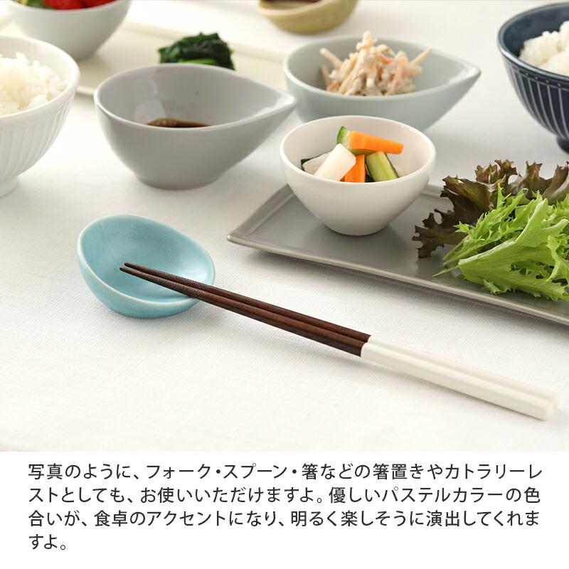 フォーク、スプーン、箸などのカトラリーレストに最適