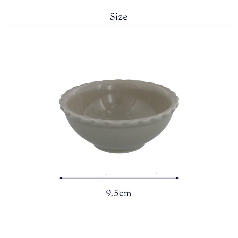 9.5cmのミニボウルは普段使いとおもてなし食器におすすめ
