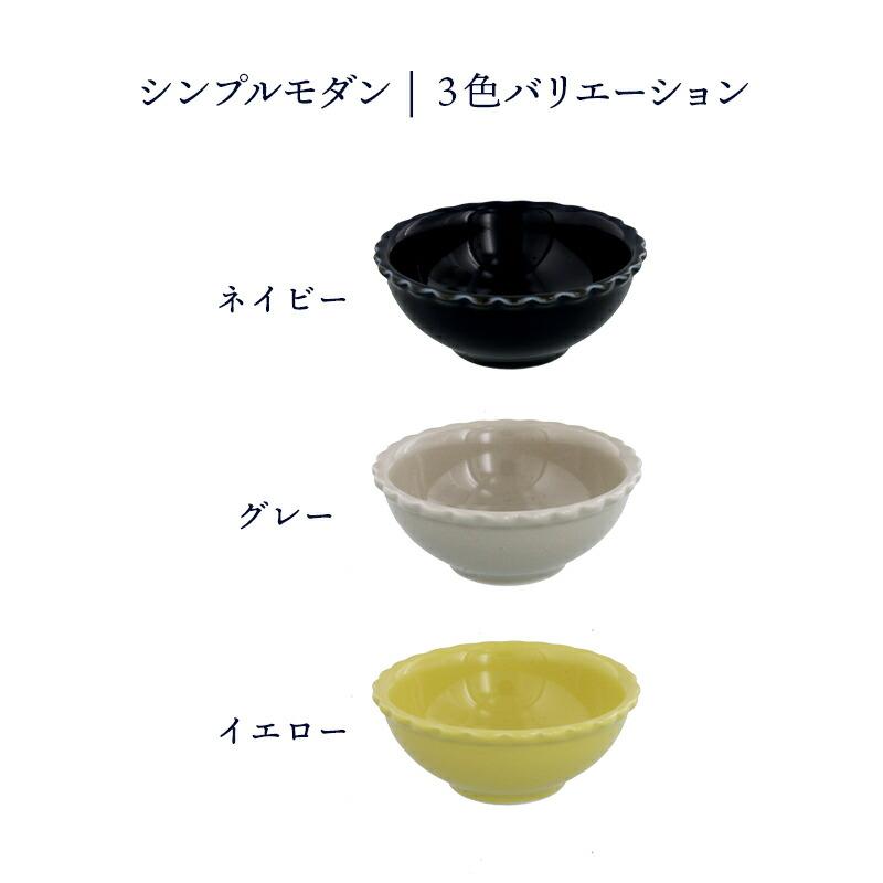 シンプル・モダンな小鉢