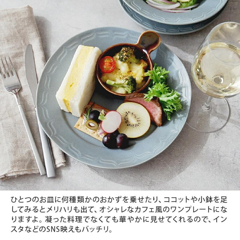 洋風レストランのような大皿