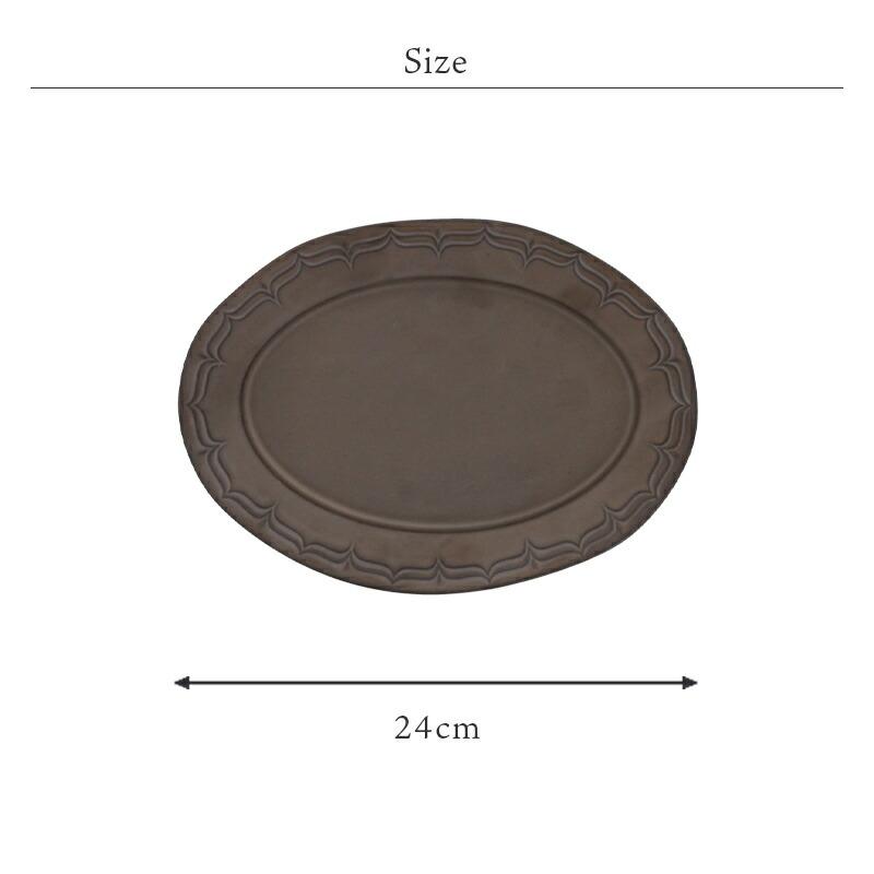 24cmのプレートは様々な用途に使えるマルチプレート
