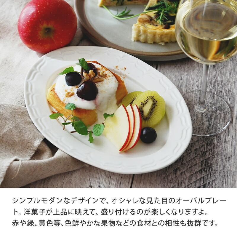 カフェ風のおしゃれな洋食器です