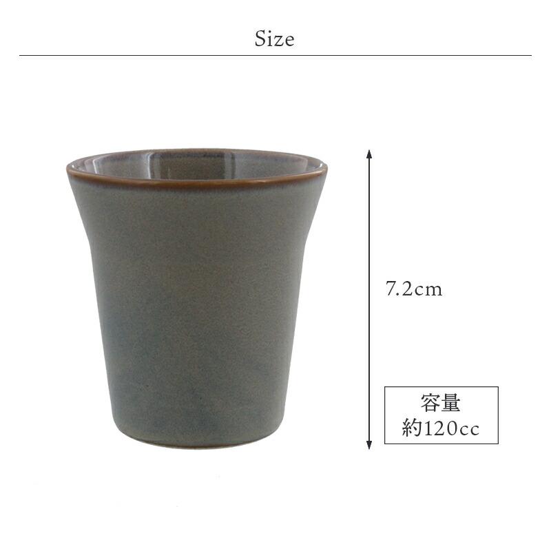 湯のみとしても使えるおしゃれ和食器です