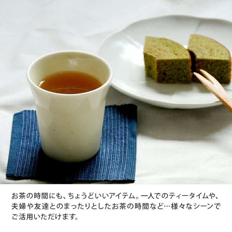 ティータイムにお茶やコーヒーの器としても使える甘酒カップ