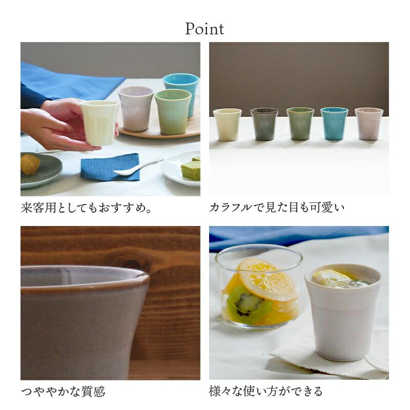 上品なカラーのカップは来客用食器としても最適生成りは白とベージュの中間色で上品なカラーのカップです