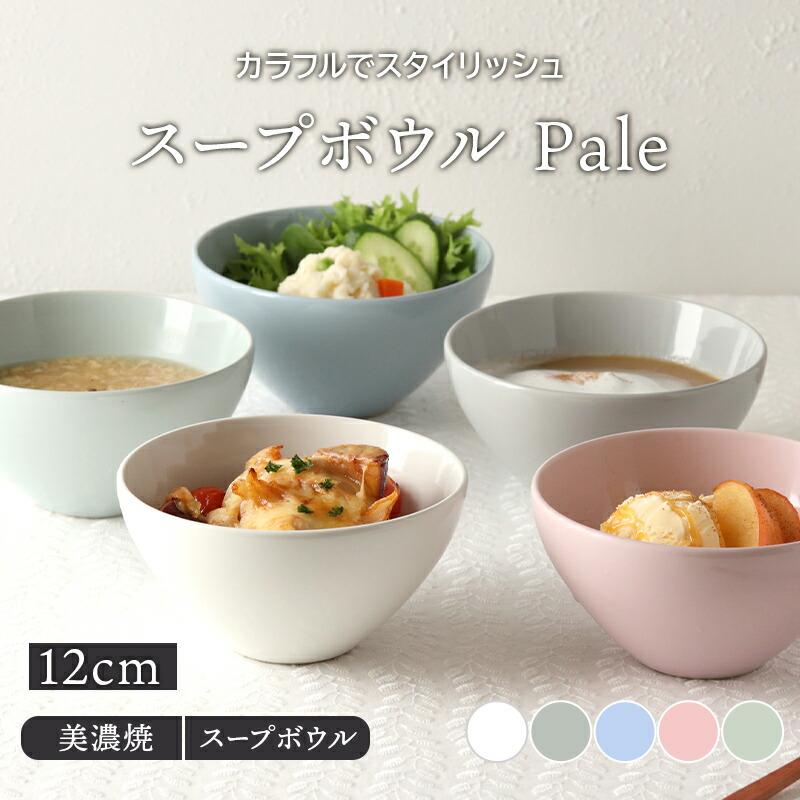 おしゃれな和食器、紅白の小皿
