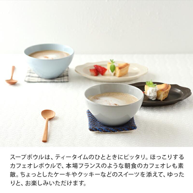 お茶碗、取り鉢にぴったりな中鉢サイズ