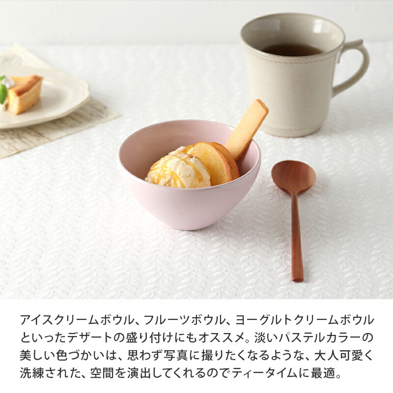 レストランやカフェ風に演出してくれる食器