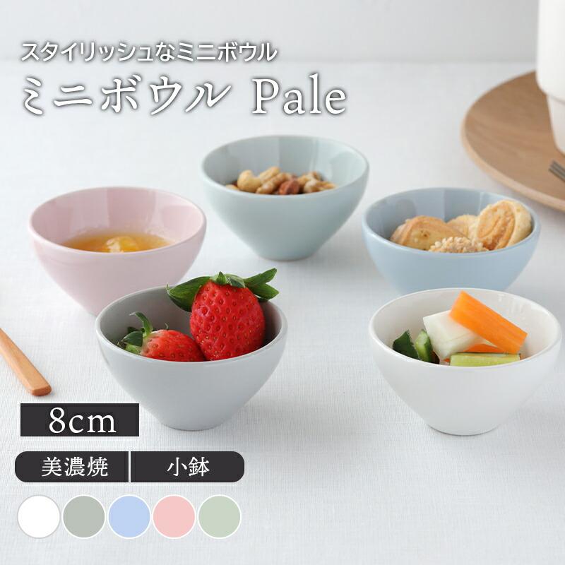 おしゃれな和食器、紅白の中皿