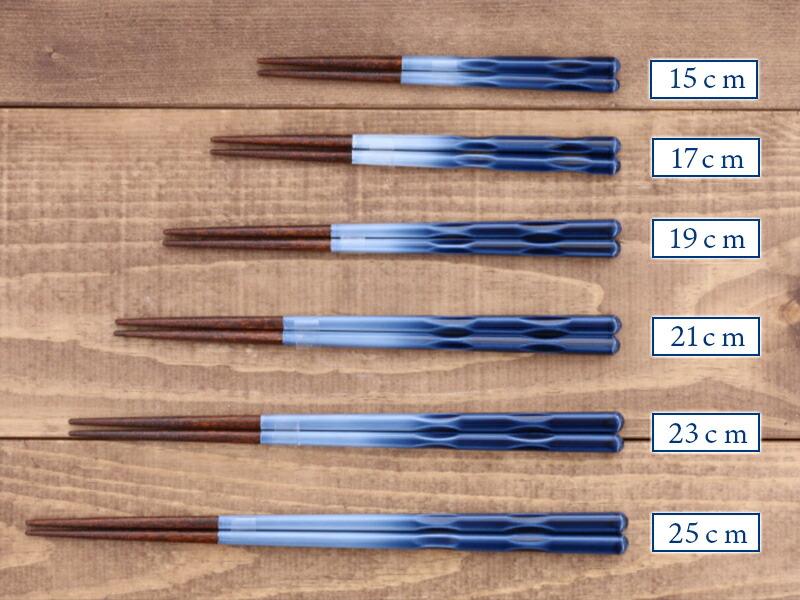 ブルー(青)のお箸は男性用、男の子用におすすめ
