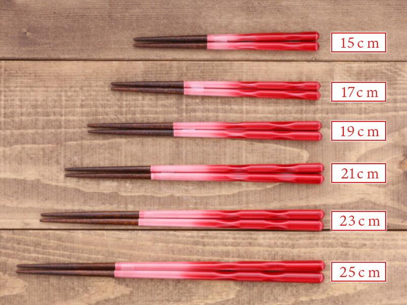 レッド(赤)のお箸は女性、女の子におすすめ
