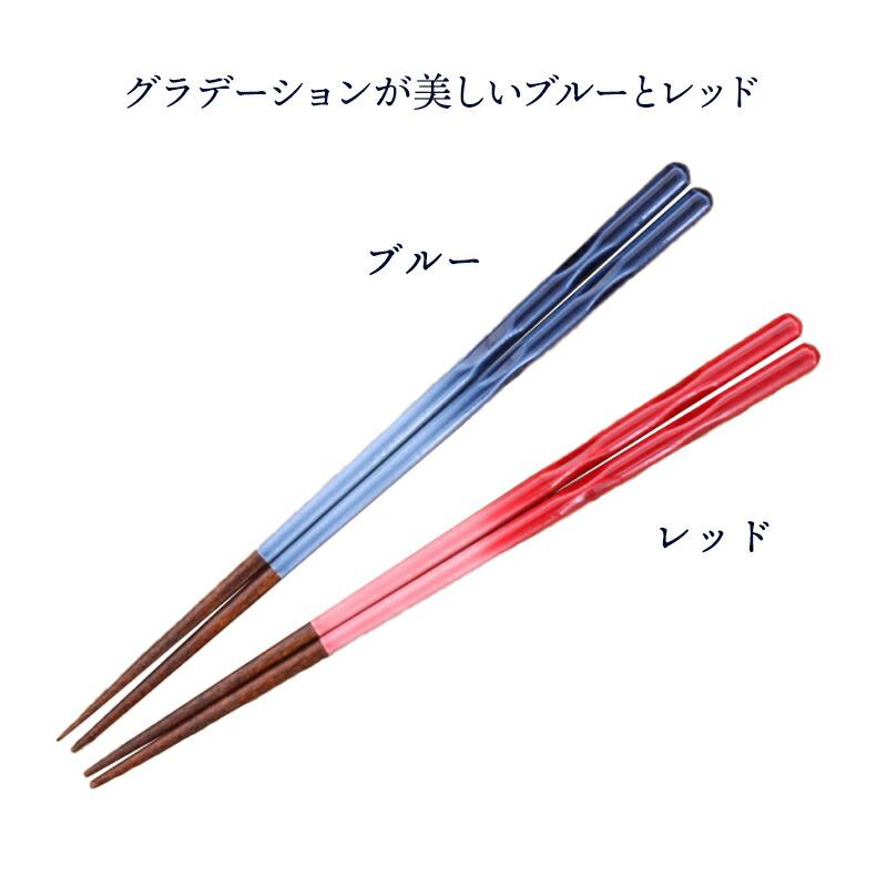 おしゃれなグラデーションが美しい、ブルーとレッドから選べます