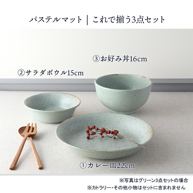 サラダボウル 15cm 北欧風pattern 軽量食器