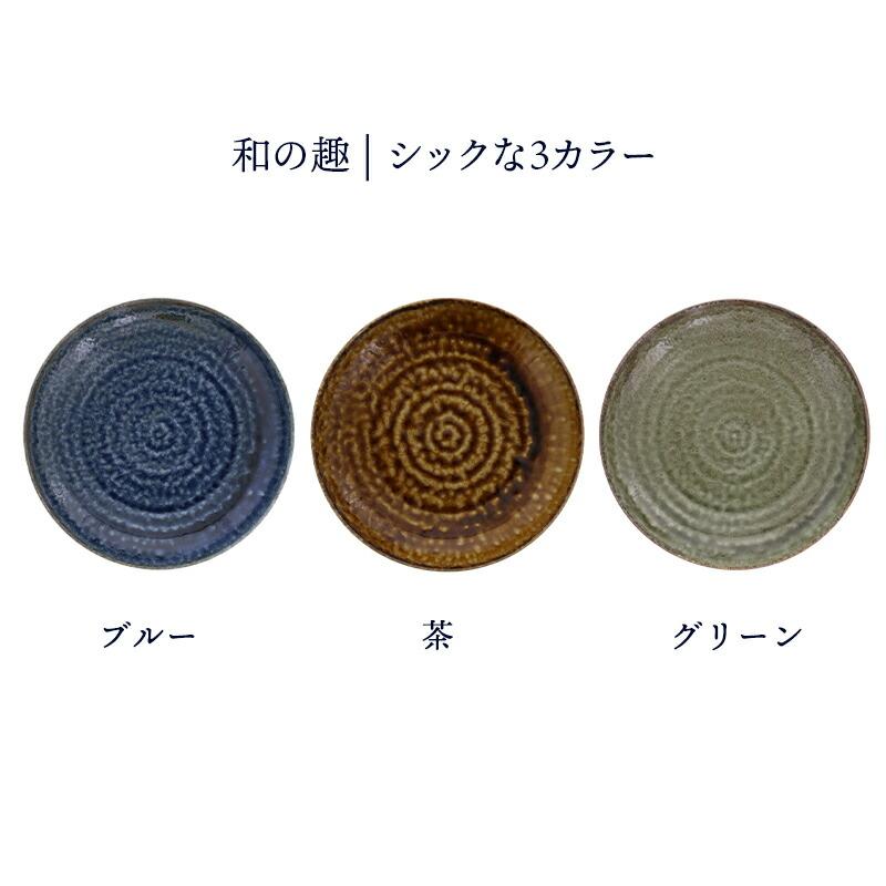 大皿 24.5cm イラボ