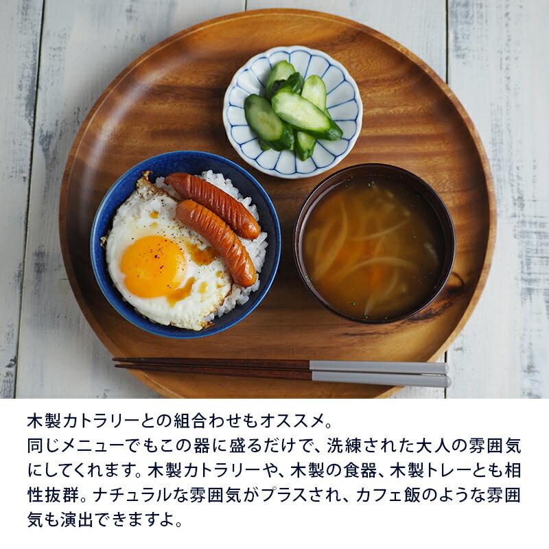 副菜鉢・おかず鉢にも便利です
