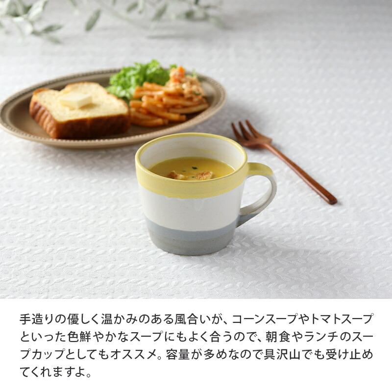 パステルカラーはカフェ食器として人気です