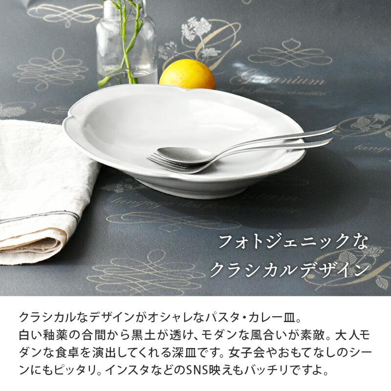 28cmの大皿は盛り皿におすすめ