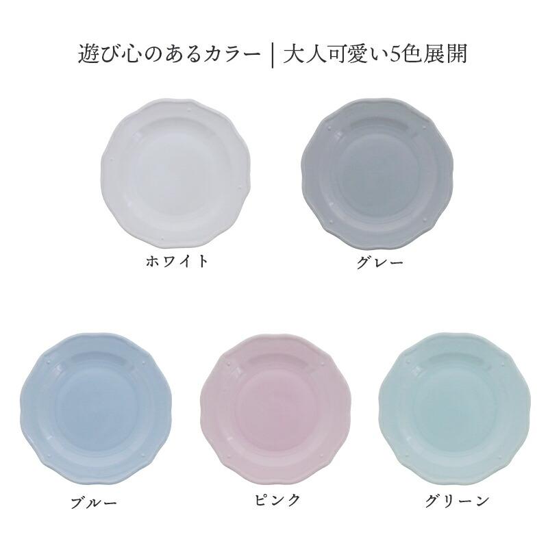 ホワイト・グレー・ブルー・ピンク・グリーンのパステルカラー