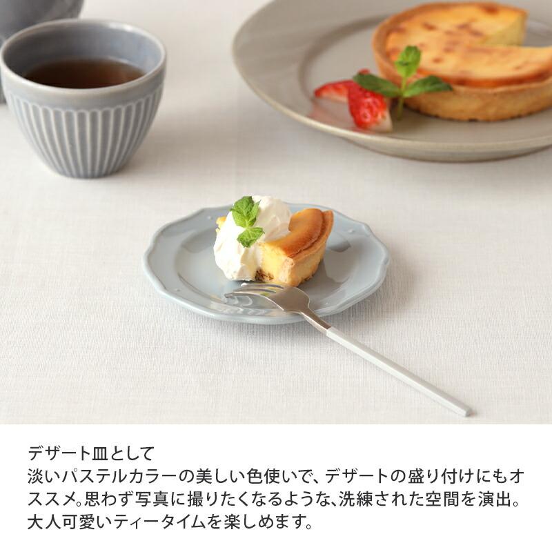 12cmの小さい皿