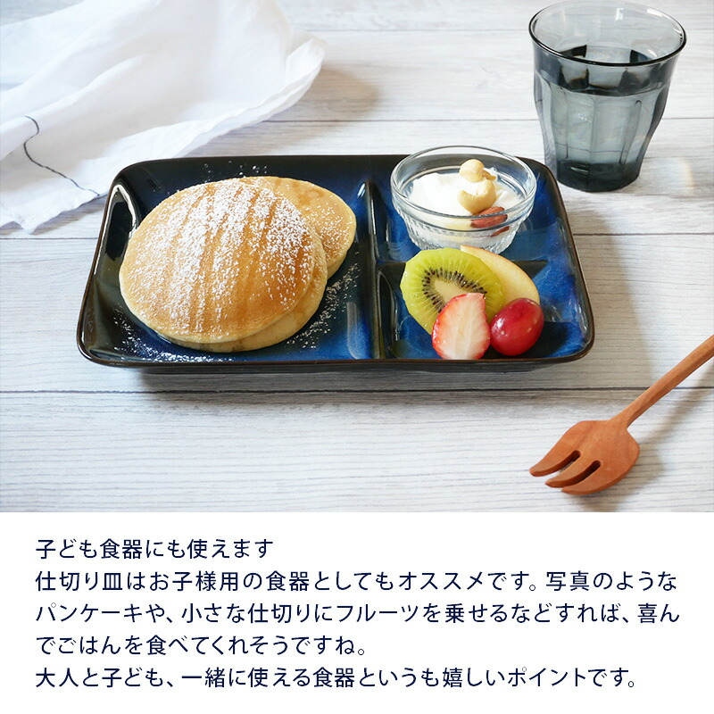 和食、洋食にもぴったりなお皿