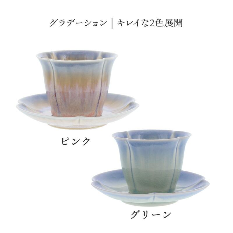 四つ葉のカップ&ソーサー 175cc 色彩